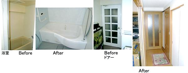 リフォーム 浴室 ドア