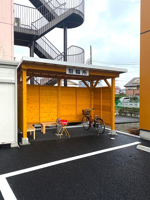 駐輪所・喫煙スペース